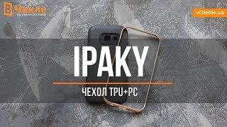 Обзор на Чехол iPaky TPU+PC для Samsung A320 Galaxy A3 (2017)