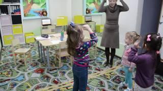 Обучение английскому языку в игровой форме. Планета Сокровищ