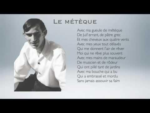 Le métèque