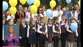 У школярів і студентів розпочався новий навчальний рік