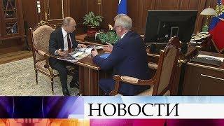 Социально-экономическое развитие Пензенской области В.Путин обсудил с главой региона И.Белозерцевым.