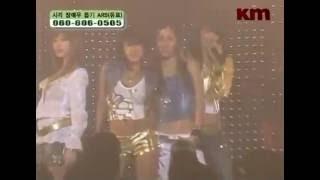 쥬얼리(Jewelry) - 슈퍼스타(Super star) ⑥