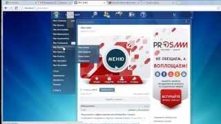 Как публиковать видео ВКонтакте чтобы засчитывался просмотр на YouTube(БЕСПЛАТНЫЙ ВИДЕОКУРС