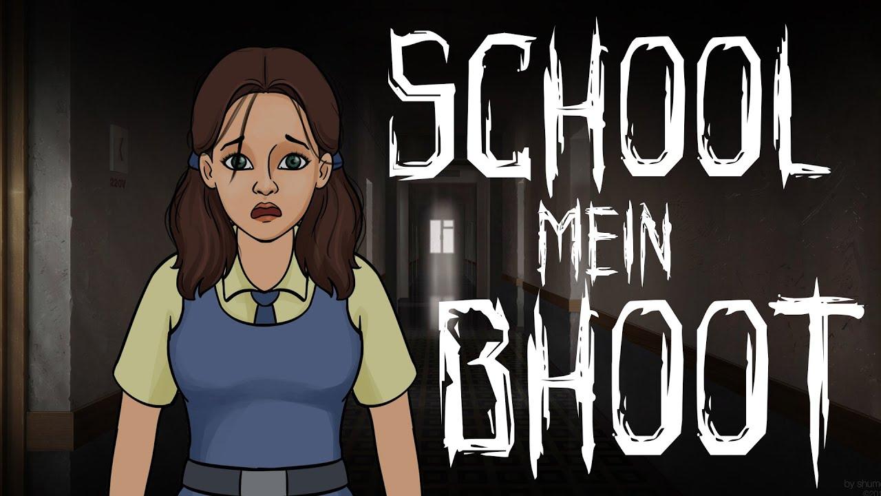 School Mein Bhoot - Horror Stories in Hindi | सच्ची कहानी | Khooni Monday E128🔥🔥🔥
