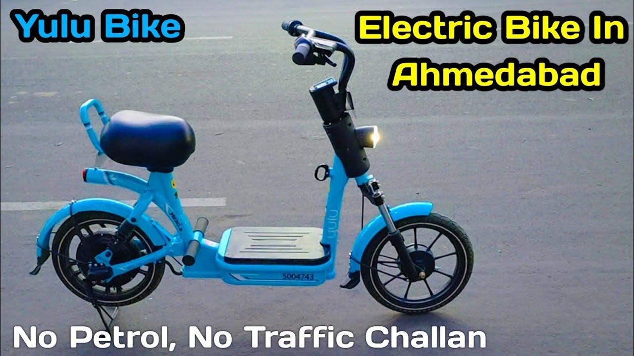Electric Bike In Ahmedabad Yulu Bike Electric Cycle In Ahmedabad Youtube
