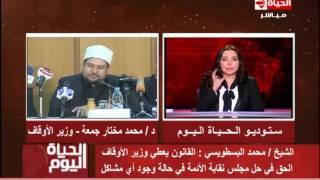فيديو.. نقابة الأئمة تحت التأسيس ترد على وزير الأوقاف