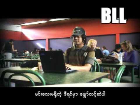 Bar Lar Lar 06 Myout Phit Chin Tel Khant Phyo