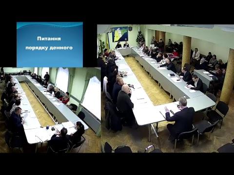 Херсонська міська рада: Трансляція засідання виконавчого комітету 15.01.2018