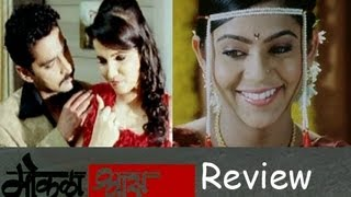 Mokala Shwaas Marathi #Movie Review - Neha Gadre, Mrunmayee Deshpande [HD]