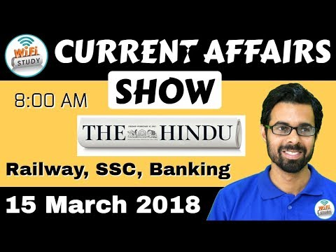 8:00 AM - CURRENT AFFAIRS SHOW 15th Mar 2018 | RRB ALP/Group D, SBI Clerk, IBPS, SSC, KVS, UP Police