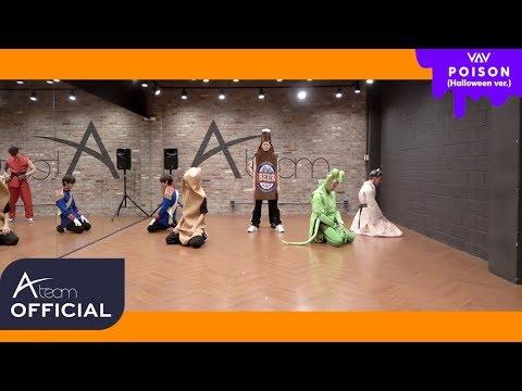 VAV - 'POISON' Dance Practice (Halloween Ver.)