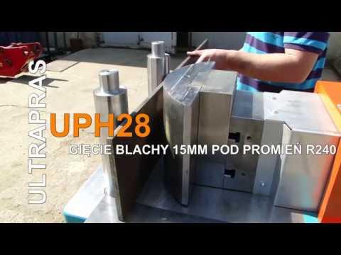 Pozioma prasa hydrauliczna UPH28 - Gięcie blachy 15mm pod promień R240