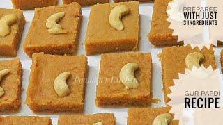 सबसे आसान आटे की बर्फी/ Aate ki Barfi - Gur Papdi recipe - Gol Papdi- Sukhadi - Gor Papdi