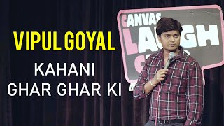 "Kahani Ghar Ghar Ki & Mini Series ""FLATMATES' Announcement 