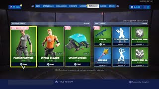COMPTE À REBOURS DE LA BOUTIQUE D'ARTICLES FORTNITE ! | 18 JUILLET NEW SKINS - FORTNITE BATTLE ROYAL!!