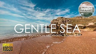 3 hours of gentle ocean wave sounds for rest, study, relaxation, meditation and sleep.