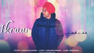 Agree (Harinder Samra) Mp3 Song Download