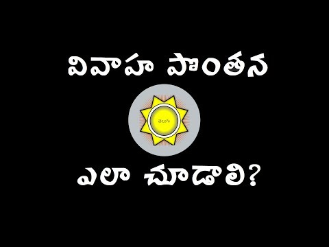 free horoscope match making telugu