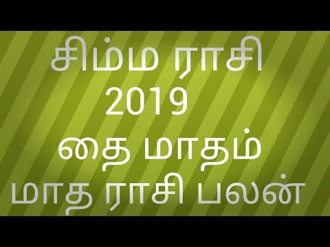 Thai 2019 Matha Rasi Palan Simma Rasi