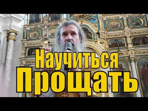 Проповедь протоиерея Игоря Латушко в Неделю 11- ю по Пятидесятнице в соборе Святого Духа г. Минска.