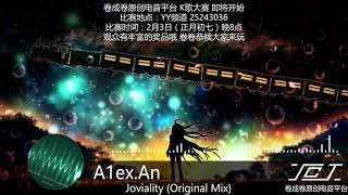 A1ex An   Joviality Original Mix