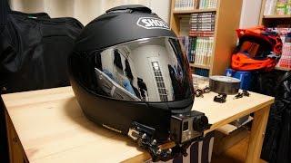 SHOEI GT-Airを使ったGoProあごマウント解説 / モトブログのやり方