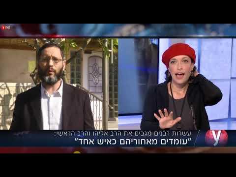 תהלה פרידמן בראיון לאולפן Ynet בעקבות דבריו של הרב שמואל אליהו