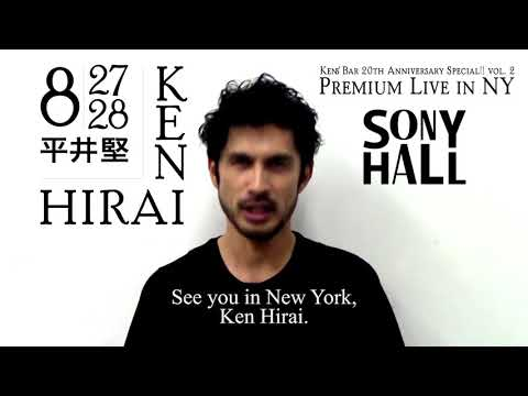 KEN HIRAI Ken's Bar 20th Anniversary Special!! vol 2 Premium Live in