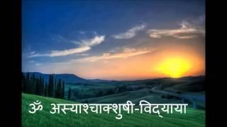 mantra cure from eye disease