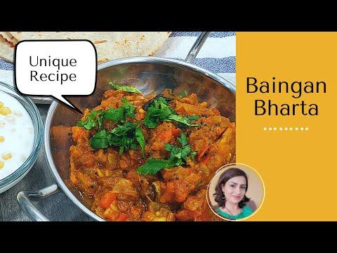 Baingan Ka Bharta /Roasted Eggplant/ Vangyache Bharit/ Eggplant Recipe/ Brinjal Recipe