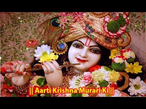 Aarti Krishna Murari Ki | Shree Krishna Song | Beautiful Krishna Prayer