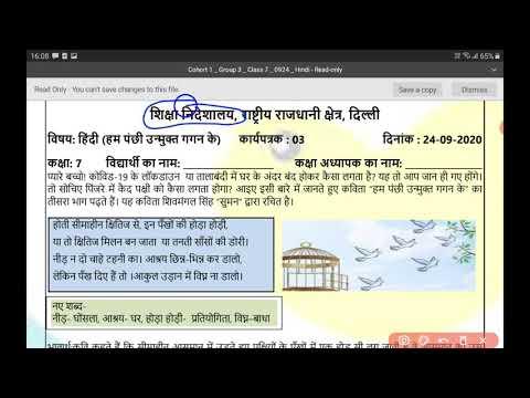 hindi worksheet3 class 7(24/9/2020) / class7 hindi worksheet 3 / worksheet3 hindi / hindi worksheet3