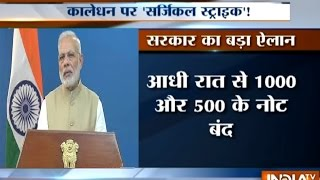 Rs 1000 And Rs 500 Will Not Be Legal From Midnight, Says Pm Modi
