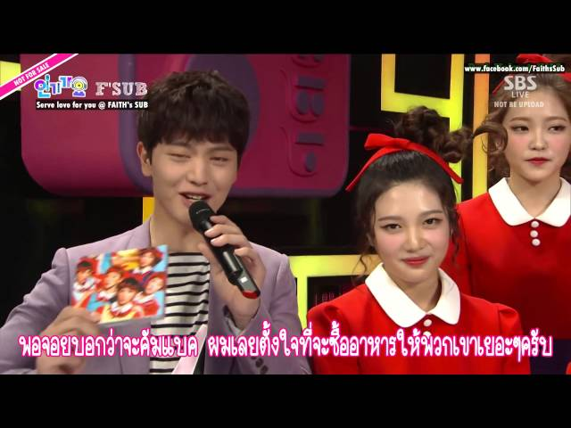 [TH-SUB] 150913 Red Velvet with MC (Sungjae, Jackson, Yoojung) - Interview @ SBS Inkigayo