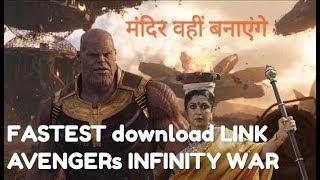Avengers infinity war 2018 full movie download 1020 +720 HD