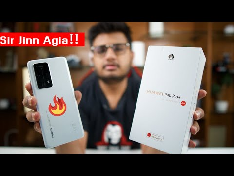 Huawei P40 Pro Plus Unboxing | The Jinn Is Here!