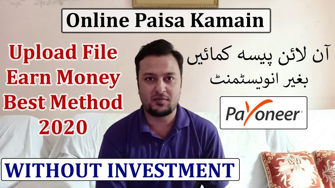 How To Earn Money Online in Pakistan in 2019 - 2020 How to Make Money Online Without Investment