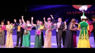 Happiness 6 летие, 12.09.15, г. Астана, Конгресс Холл