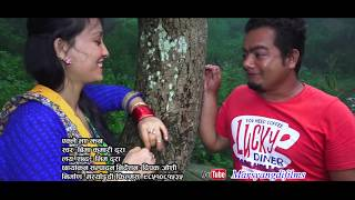 New Dashain song 2074\2017 Bima Kumari Dura MF 9851081535