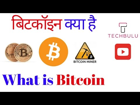 What is Bitcoin - Bitcoin Mining - How bitcoin works - Explained - In Hindi