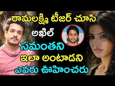 Akhil Sensational Comments On Samantha About Ramalaxmi