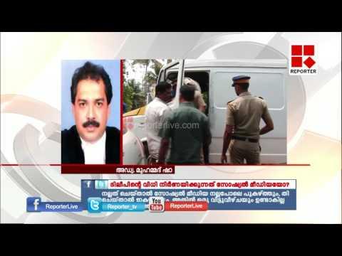 ദിലീപിന്റെ വിധി നിര്ണയിക്കുന്നത് സോഷ്യല് മീഡിയയോ? | News Night│Reporter Live