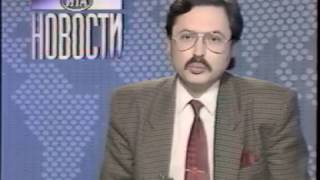 TV-DX OITV Russia  14.03.1994