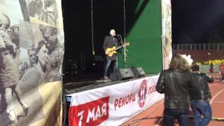 Hristo Kirilov - Sini ochi