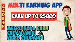Earn money online||earn money app||earn money app 2018||earn money paytm 2018||earn money android