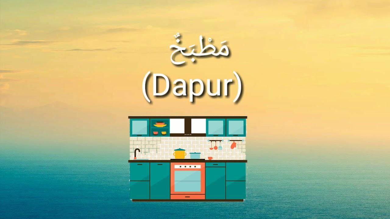 Peralatan Dapur Dalam Bahasa Arab