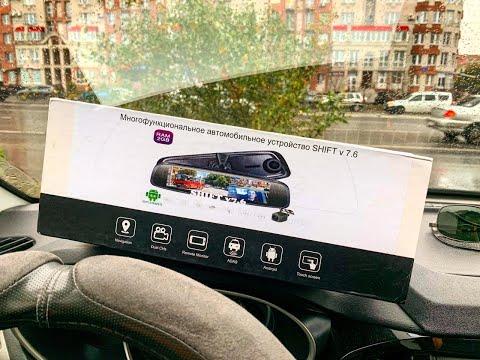 Новинка 2019 года!!! Обзор автозеркала SHIFT V 7.6 | Многофункциональное мультимедийное устройство
