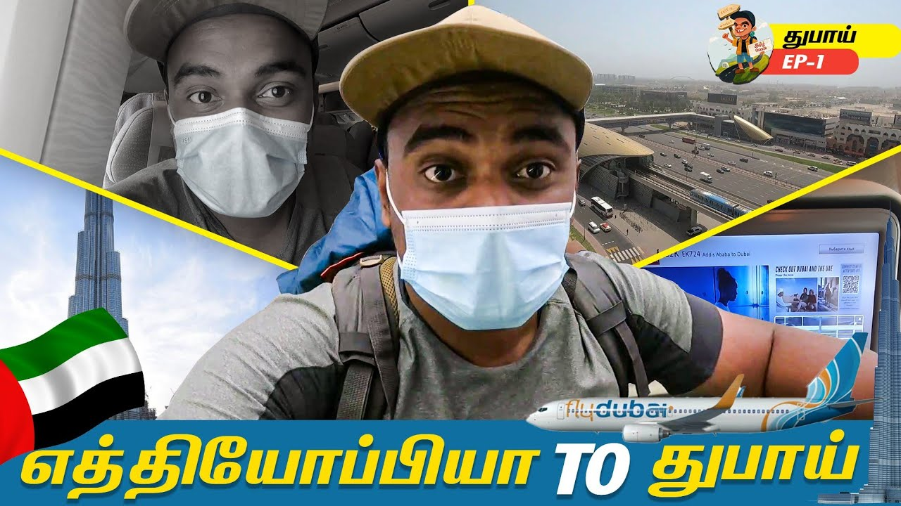 Got My Drone Back? First Time In Emirates | Tamil Trekker