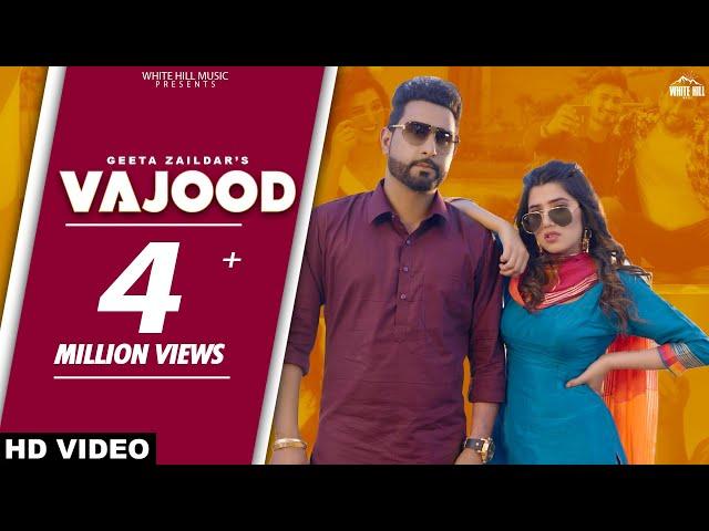 Geeta Zaildar Ft. Gurlez Akhtar: VAJOOD (Full Song) Jay Dee   New Punjabi Song 2021   Beat Song 2021