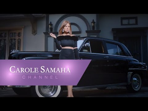 MOKHLISA SAMAHA TÉLÉCHARGER CAROLE